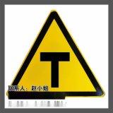 道路標誌牌 交通標誌牌警示三角形牌生產