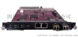 四川梓冠供应OptiX8000-SC管理卡