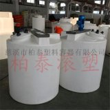 龍山PE配解罐塑料加藥攪拌桶價格