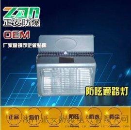 厂家直销批发价格NSC9730防眩通路灯