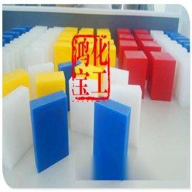 鸿宝超高分子量聚乙烯板领域国际**技术