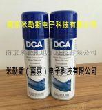 DCA200H三防保护剂