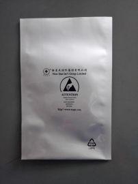 厂家直销 纯铝袋 铝箔自封袋 铝箔平口袋 纯铝立体袋