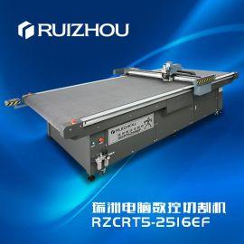 瑞洲科技PU 超纤多层裁切数控切割机 自动送料平台