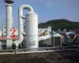 淮安厂家15298663762废气净化塔 喷淋塔活性炭吸附塔 吸附箱喷淋塔填料塔