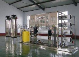 上海餐饮水处理设备,餐饮水处理,餐饮净水设备