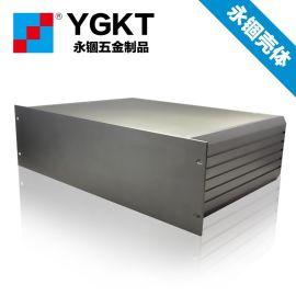 高品质**英寸标准3U机箱320深仪表仪器铝机箱/电力通信工业铝机箱