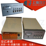 BFA-1电动阀门控制箱,BFA电动阀门控制柜