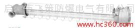 江苏飞策防爆 KBY-矿用防爆荧光灯