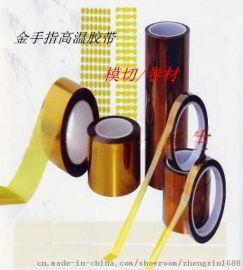 东莞高温胶带胶垫厂家