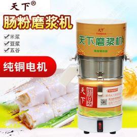 芝麻醬磨研機 小型芝麻醬機器多少錢 小型電動花椒粉機