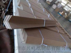 天津纸护角生产厂家_纸护角