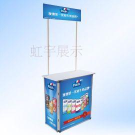虹宇展示供应铝合金折叠促销台 试吃台 招生桌