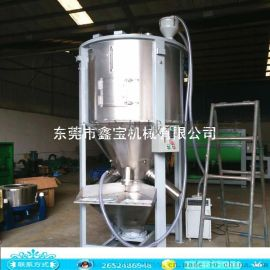 2吨立式搅拌机 塑料颗粒搅拌机 化工粉末搅拌机生产厂家