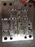 注塑模具開發 塑膠製品設計  塑料產品開模生產 塑料產品生產製造