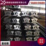 直銷批發軌道鋼 國標軌道鋼 行車輕型鋼軌 重型鋼軌 規格齊全