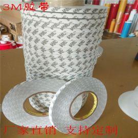 3M9080 9448双面胶 LED软灯条专用背胶 超薄防水耐温