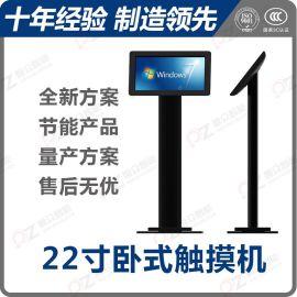22寸一体机电视电脑一体机外壳触摸电视触摸屏一体机