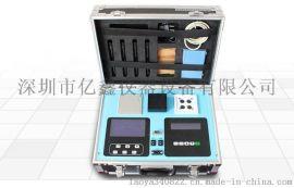 便携式水质分析仪JC-201B型