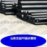 上海PE给水管厂家_上海PE管供应_上海国标PE给水管