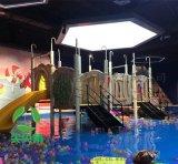 """2018年儿童室内水上乐园加盟一个不可错过的""""零元""""商机"""