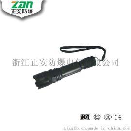 海洋王直销JW7622防爆手电筒防水防摔射程500米锂电池应急照明