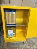 危险品储物柜易燃液体安防箱厂家