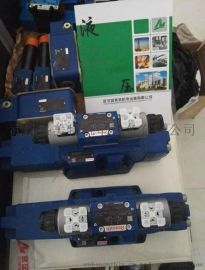 电液比例阀4WRH 25 W6-220-7X//M
