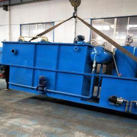 山东辉宏环保供应污水处理设备压力式溶气气浮机