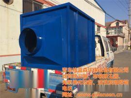 青岛工业废气处理设备,活性炭吸附塔