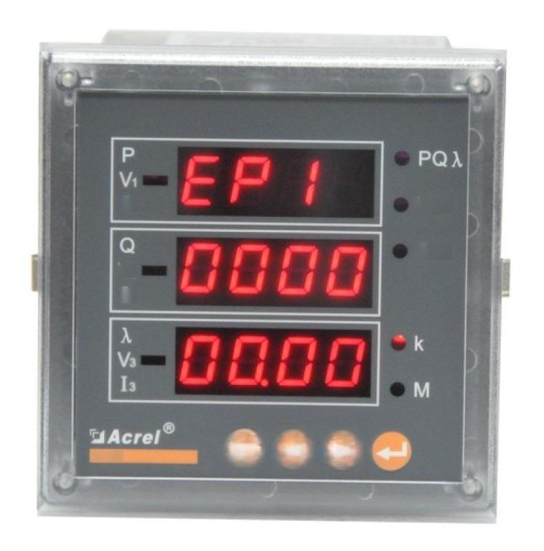 安科瑞PZ96-E4/2KC电能表电度表开关量输出