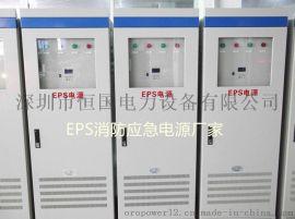 深圳EPS电源-杭州EPS电源-EPS电源蓄电池