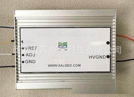 高压直流稳压电源模块HVW24X-20KVNR11输出电流50mA  0~20KV