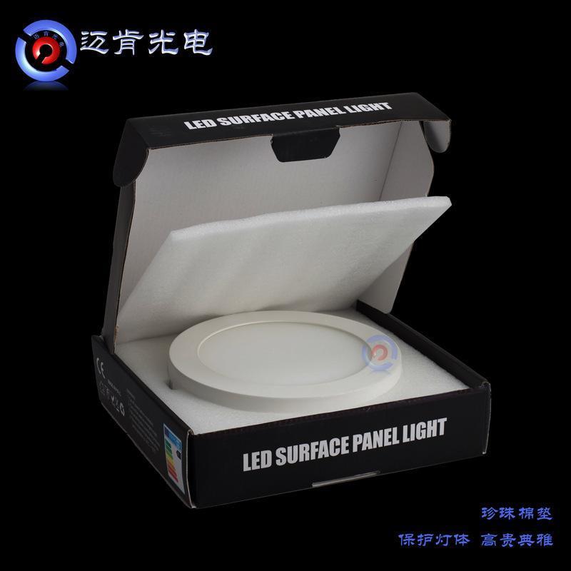 light room商业照明LED灯具LED灯室内灯圆形喷白外壳LED明装面板
