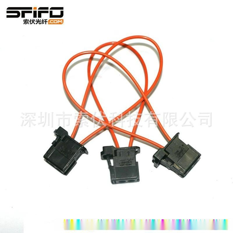 MOST汽車塑料光纖跳線 迴路環 音響音頻檢測試環   環路