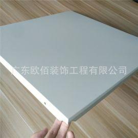 南宁写字楼铝扣板吊顶,隔音铝扣板穿孔铝板