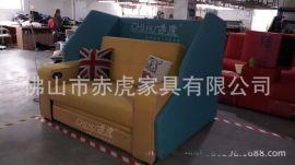 电动情侣沙发 影院沙发 情侣座椅 座椅赤虎供应商