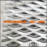 鋁板裝飾網規格齊全,品質保證,規格多樣鋁板網