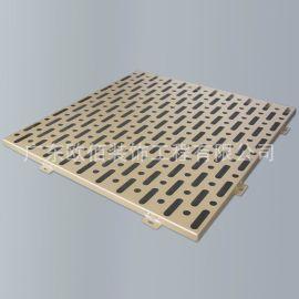 冲孔铝单板 雕花氟碳铝单板 幕墙穿孔铝单板定制