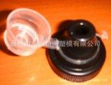 供应瓶盖模具 防盗瓶盖模具 翻盖瓶盖模具  多功能瓶盖模具