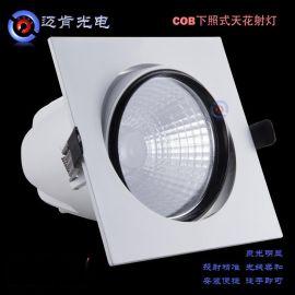 厂家供求LED下照式天花射灯展厅照明COB筒灯LED射灯23SQ-22W