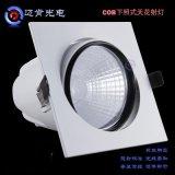 廠家供求LED下照式天花射燈展廳照明COB筒燈LED射燈23SQ-22W