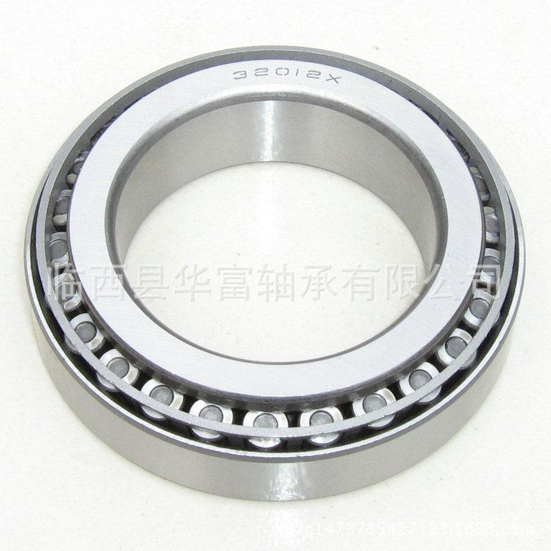 CNHF 华富 LM28985/20 高精密圆锥滚子轴承 厂家直销 精工农用机