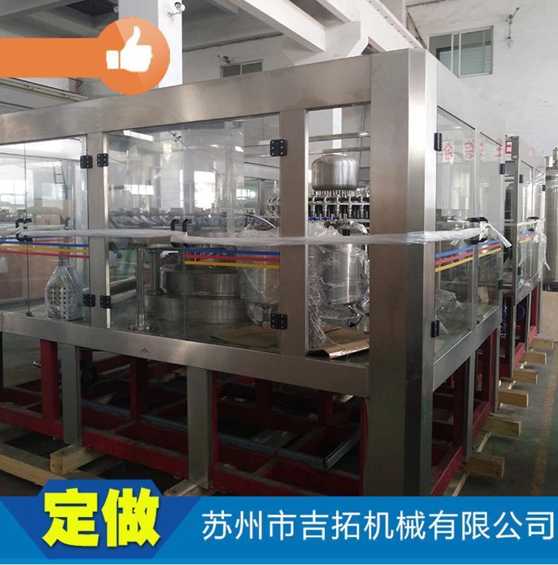 厂家直销 XGF-18-18-6玻璃瓶啤酒灌装机 玻璃瓶果汁全自动生产线