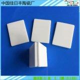 氮化铝陶瓷垫片 氧化铝电子陶瓷片1x20x25中间有孔氧化铝陶瓷片