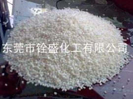 PC非透明阻燃母粒(FR-MPC-II)