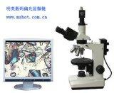 数码偏光显微镜(ME51)