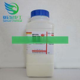 可溶性淀粉 分析纯 AR500g 食品级淀粉