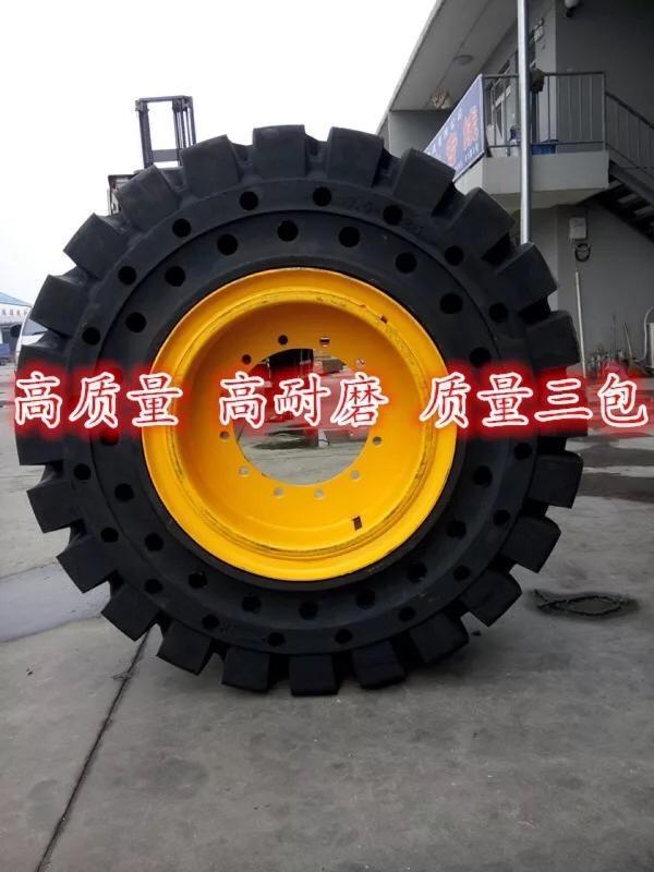 臨工剷車實心輪胎 17.5-25實心輪胎質量保證