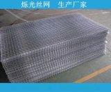 焊接网片 冷轧带肋钢筋焊接网片 焊接钢筋网片
